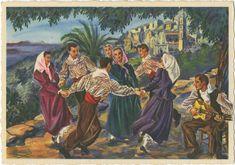 RONDE DE LA FILLE A MARIER. | Homualk Charles