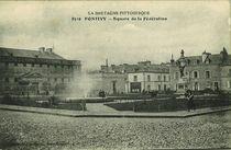 Square de la Fédération |
