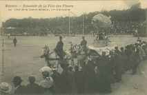 Char de la Guerre Moderne, 7me d'Artillerie |