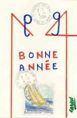 1994 BONNE ANNEE | Savon