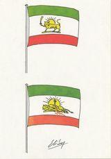 IRAN | Eliby